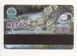UKRAINE Kyiv Metro Subway Civil TICKET Plastic June 2008 - Europe