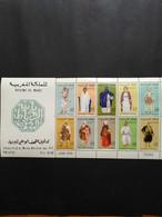 Marruecos Año. 1970 ( Inauguración Del Museo Nacional P.T.T. ( Filatec ) HB. - Morocco (1956-...)