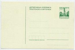 YUGOSLAVIA 1972 Postcard 0.50d Dark Green, Unused.  Michel P176c - Postal Stationery