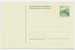 YUGOSLAVIA 1971 Tourism 0.30d Postcard With Phosphor Strip, Unused.  Michel P174 - Postal Stationery