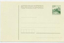 YUGOSLAVIA 1971 Tourism 0.30d Postcard, Unused.  Michel P173 - Postal Stationery