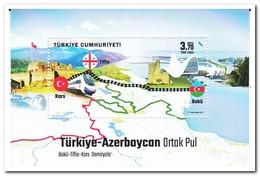 Turkije 2017, Postfris MNH, Trains, Joint-issue - 1921-... Republic