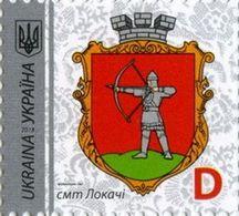 2018 Ukraine, Definitive, Coat Of Arms, 1v - Ukraine