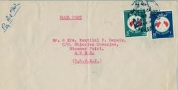 1968 , EMIRATOS ÁRABES UNIDOS , ABU DHABI - ADEN , CORREO AÉREO , BANDERAS - Abu Dhabi