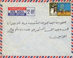 1969 , EMIRATOS ÁRABES UNIDOS , ABU DHABI -  ANNIVERSARY OF ACCESSION - Abu Dhabi