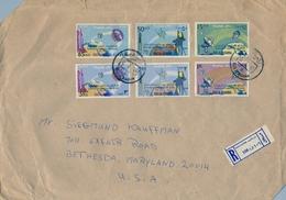 1966 , EMIRATOS ÁRABES UNIDOS , RAS AL KHAIMA - MARYLAND , CERTIFICADO , INTERNATIONAL TELECOMMUNICATION UNION CENTENARY - Ra's Al-Chaima