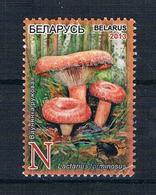 Belarus 2013 Pilze Mi.Nr 972 Gestempelt - Belarus