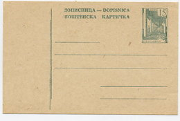 YUGOSLAVIA 1963 Construction Projects 15d Postcard, Unused.  Michel P161 - Postal Stationery