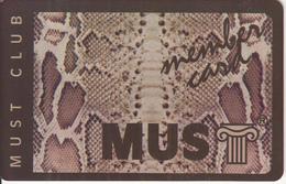 GREECE - MUST Club, Member Card, Unused - Ohne Zuordnung