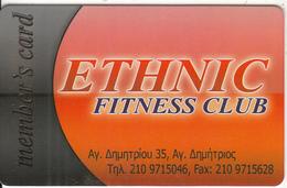 GREECE - Ethnic Fitness Club, Member Card, Unused - Unclassified