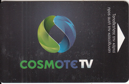 GREECE(chip) - Cosmote Satelitte TV, Used - Other Collections