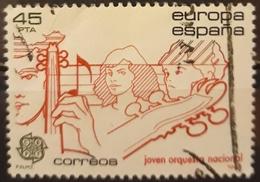 ESPAÑA 1985 Europa. USADO - USED. - 1931-Hoy: 2ª República - ... Juan Carlos I