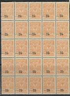 Bb922: één Blok V25x N° 15:  Postfris: Mint Never Hinged - Siberia And Far East