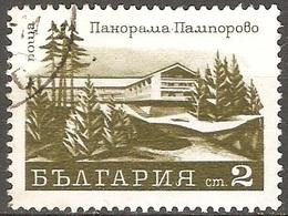 Bulgarie - 1971 - Hôtel Panorama à Pamporovo - YT 1873 Oblitéré - Gebraucht