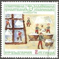Bulgarie - 1974 - Exposition Philatélique De La Jeunesse – Saline - YT 2085 Oblitéré - Gebraucht