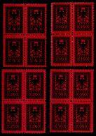 ALBANIA, FULL SET POSTAGE DUE STAMPS 1922, MHN BLOCKS OF 4 - Albanie