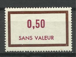 FRANCE , FRENCH , 0,50 , Timbre Fictif , Emission De 1972 , N° Y&T : F197 - Fictifs
