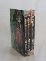 .hack//Tasogare No Udewa Densetsu Vol. 1 ~ 3 Izumi Rei / Hamazaki Tatsuya - Books, Magazines, Comics