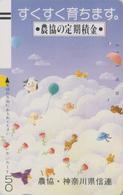 Télécarte  Ancienne Japon / 110-15420 - ANIMAL - Vache Renard Chat Ours Lapin Balloon - Japan Front Bar Phonecard / A - Télécartes