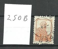 RUSSLAND RUSSIA 1925 Michel 250 B O - 1923-1991 URSS