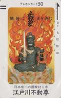 Télécarte Ancienne Japon / 110-13117 - Culture Religion - BOUDDHA - Japan Front Bar Phonecard / B - Culture
