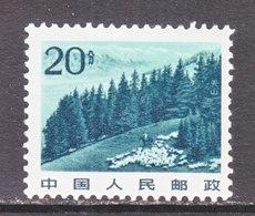 PRC  1731 A  Perf. 11 1/2  ** - 1949 - ... People's Republic