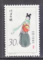 PRC  1758   **  TWELVE  BEAUTIES - 1949 - ... People's Republic