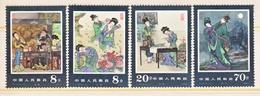 PRC  1951-4  **  PEONY  PAVILLION - 1949 - ... People's Republic