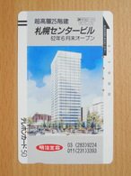 Japon Japan Free Front Bar, Balken Phonecard  / 110-7420 / Building - Japan
