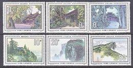PRC  1951-4  **   EMEISHAN  MOUNTAINS - 1949 - ... People's Republic
