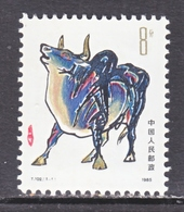 PRC  1966   **   NEW  YEARS  BULL - 1949 - ... Volksrepubliek