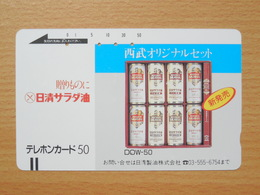 Japon Japan Free Front Bar, Balken Phonecard  / 110-7434 / Salad Oil - Japan