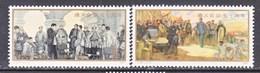 PRC  1967-8   ** - 1949 - ... People's Republic