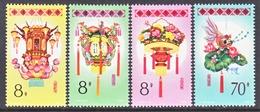 PRC  1969-72   **  LANTERN  FESTIVAL - 1949 - ... Volksrepubliek