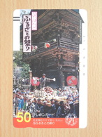 Japon Japan Free Front Bar, Balken Phonecard  / 110-7435 / Mito Ibaraki / Festival / Pagode - Japan