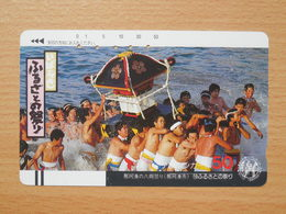 Japon Japan Free Front Bar, Balken Phonecard  / 110-7436 / Mito Ibaraki / Festival - Japan