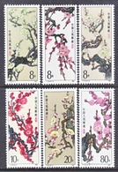 PRC  1974-9   **  FLOWERS - 1949 - ... People's Republic
