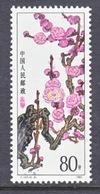 PRC  1979   **  FLOWERS - 1949 - ... People's Republic