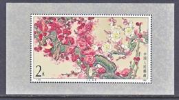 PRC  1980   **  FLOWERS - 1949 - ... République Populaire
