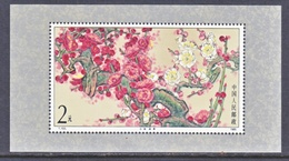 PRC  1980   **  FLOWERS - 1949 - ... People's Republic