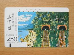 Japon Japan Free Front Bar, Balken Phonecard  / 110-7443 / Painting / Rail / Tunnels - Japan