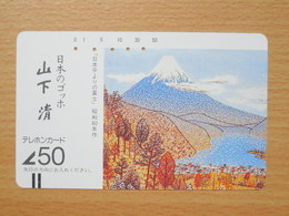Japon Japan Free Front Bar, Balken Phonecard  / 110-7444 / Painting / Mount Fuji - Japan