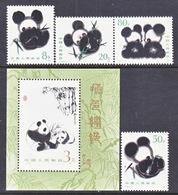 PRC  1983-7   **  PANDA  PAINTINGS - 1949 - ... People's Republic