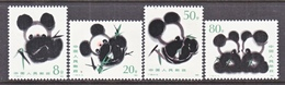 PRC  1983-6   **  PANDA  PAINTINGS - 1949 - ... People's Republic