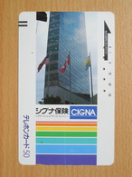 Japon Japan Free Front Bar, Balken Phonecard  / 110-7466 / Cigna Building - Japan