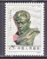 PRC  1988  **  MUSIC  COMPOSER - 1949 - ... People's Republic