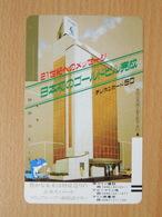 Japon Japan Free Front Bar, Balken Phonecard  / 110-7479 / Building - Japan