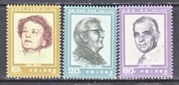 PRC  1989- 91   **   AMERICAN  JOURNALISTS - 1949 - ... République Populaire