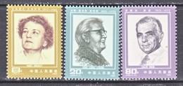 PRC  1989- 91   **   AMERICAN  JOURNALISTS - 1949 - ... Volksrepubliek
