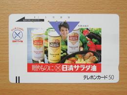 Japon Japan Free Front Bar, Balken Phonecard  / 110-7486 / Lady / Salad Oil, Vegetables - Japan